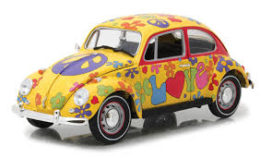 vieille voiture colorée