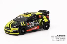 voiture de rallye noire et jaune