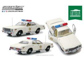 vieille voiture de police beige