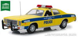 vieille voiture de police jaune