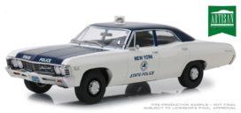 vieille voiture de police blanche