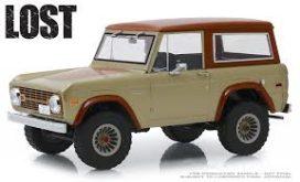 vieille jeep beige et brune