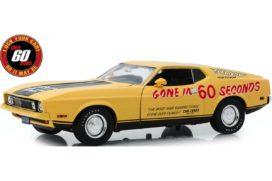 vieille voiture de sport coupe jaune