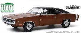 vieille voiture muscle car brune