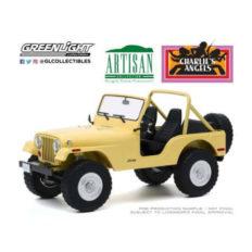 vieille jeep jaune