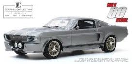 vieille voiture de sport coupe grise