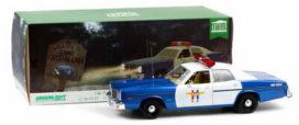 vieille voiture de police bleu et blanche