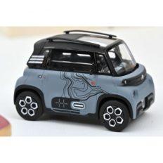 toute petite voiture electrique grise
