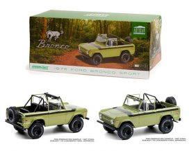 vieille jeep verte cabriolet