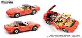 vieille voiture de sport orange cabriolet